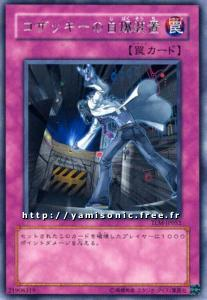 Carte Yu-Gi-Oh The Lost Millenium