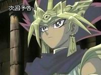 Preview Yugioh / Yu-Gi-Oh!